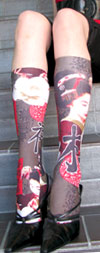 Celeste Stein TAUPE GEISHA Print Knee High Stockings / Trouser Socks