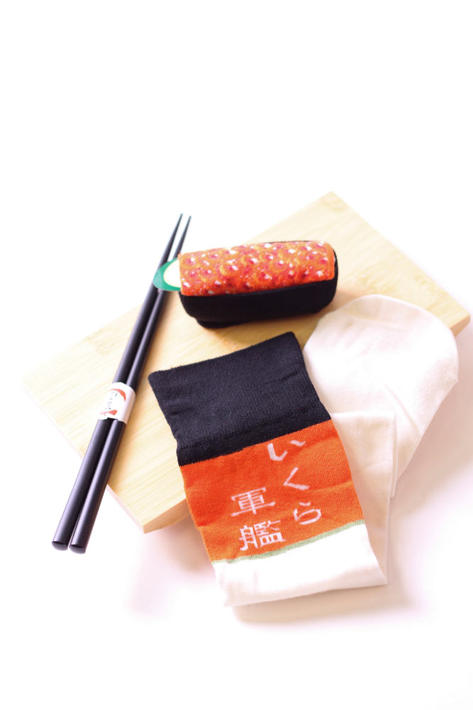 Salmon roe print on one side, Japanese on the back the fashion statement you never knew you wanted to make.